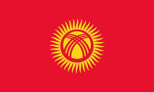 Kırgızistan Nakliyat